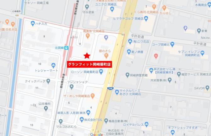 グランフィット岡崎葵町店